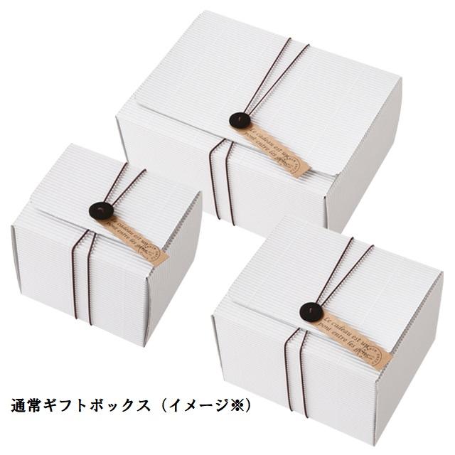 ギフト用ボックス